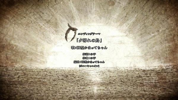 「進撃の巨人 Season2」26話 (37)
