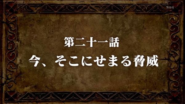 七つの大罪 (4)