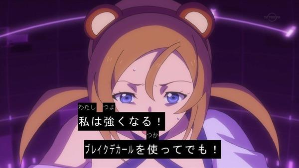 「ガンダムビルドダイバーズ」8話感想 (64)