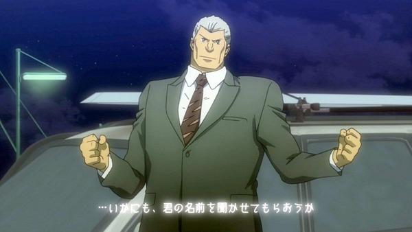 聖剣使いの禁呪 (4)