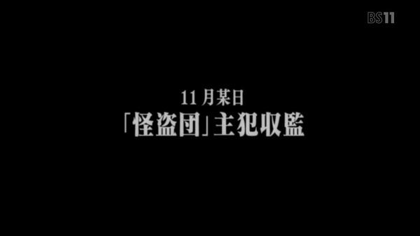 「ペルソナ5」1話 (14)