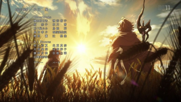 「FateGrand Order 絶対魔獣戦線バビロニア」FGO 2話感想 (70)
