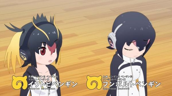 「けものフレンズ2」第8話感想 (23)