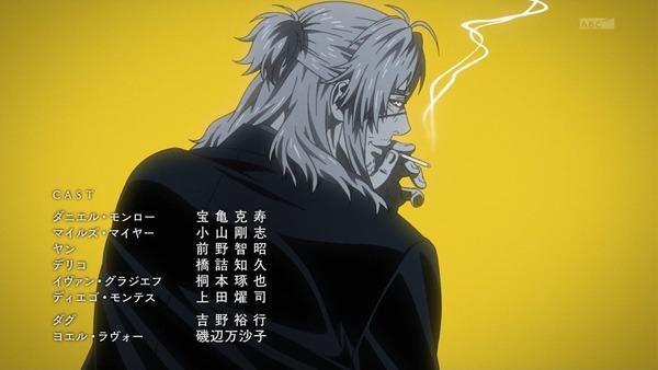 GANGSTA (ギャングスタ」) (117)