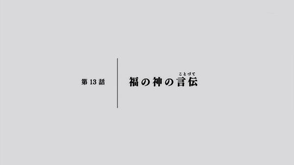 ノラガミ ARAGOTO (10)