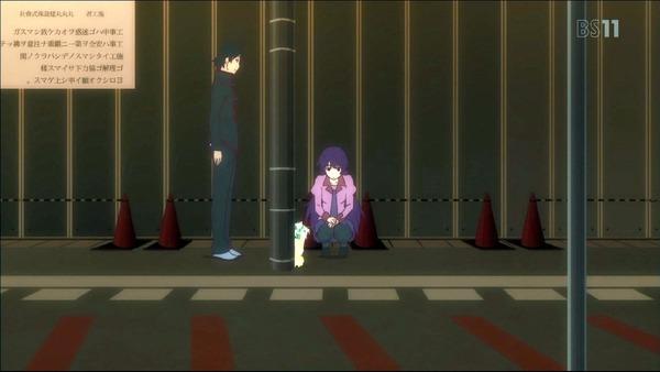 「暦物語」1話『こよみストーン』2話『こよみフラワー』感想 (59)