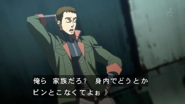 「機動戦士ガンダム 鉄血のオルフェンズ」46話 (64)