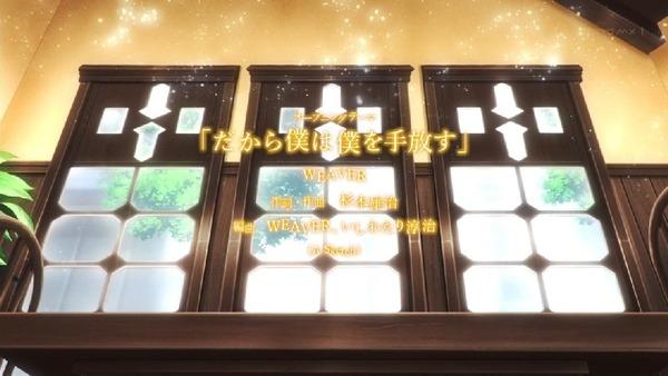 「サクラダリセット」13話 (6)