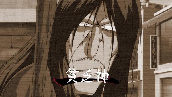 「ゲゲゲの鬼太郎」6期 87話 感想 画像 (16)