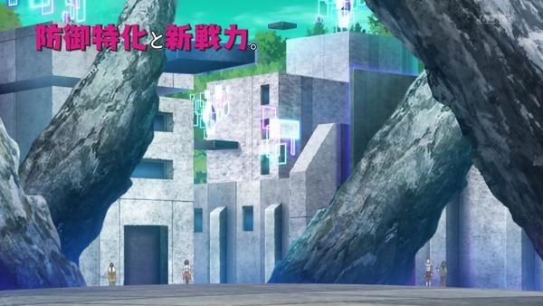 「防振り」6話感想 画像  (11)