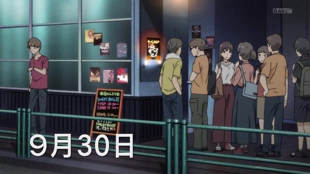 「青春ブタ野郎」10話感想 (69)