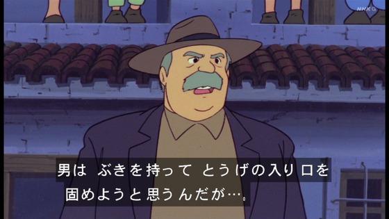 「未来少年コナン」第17話感想 画像 (42)
