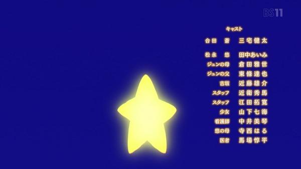 「227(ナナブンノニジュウニ)」第7話感想 (50)