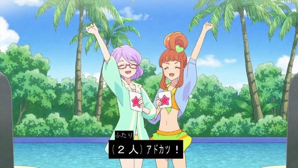 「アイカツスターズ!」第67話 (27)
