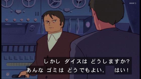 「未来少年コナン」第11話感想 (111)
