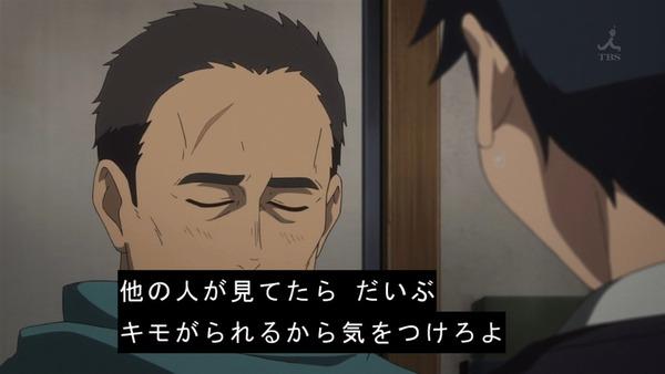 「だがしかし2」5話 (17)