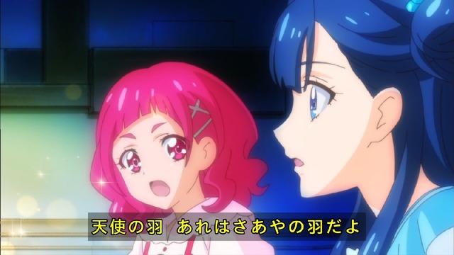 「HUGっと!プリキュア」8話 (49)