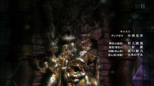 「ジョジョの奇妙な冒険 5部」34話感想 (71)