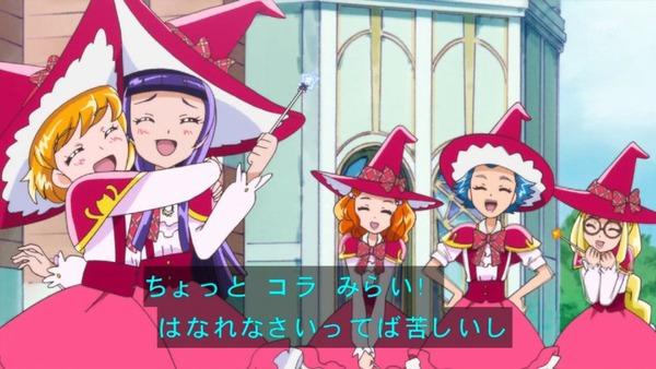 「魔法つかいプリキュア!」第6話感想 (56)