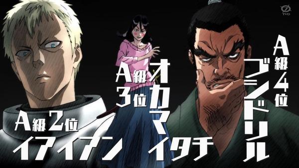 「ワンパンマン」14話(2期 2話)感想 (58)