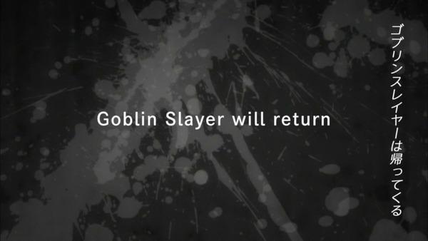 Goblin Slayer will return