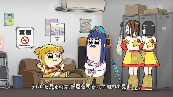 「ポプテピピック」3話 (12)