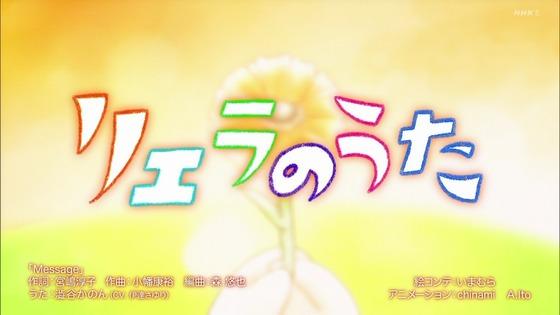 「ラブライブ!スーパースター!!」7話感想 (101)