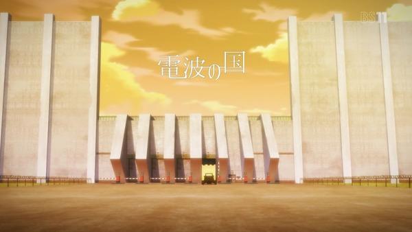 「キノの旅」8話 (7)