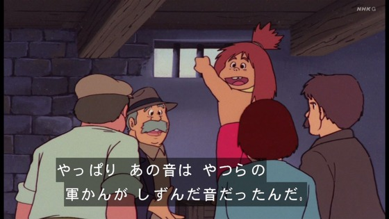 「未来少年コナン」第19話感想 画像  (5)