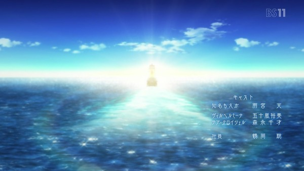 「ハイスクール・フリート(はいふり)」OVA前編 (79)