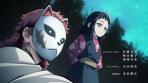 「鬼滅の刃」第1話感想  (46)