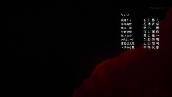 「サクラダリセット」2話 (26)