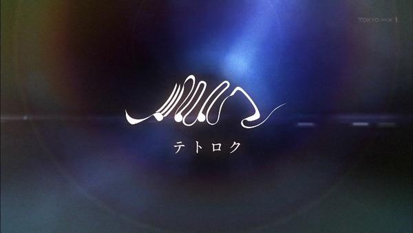 「正解するカド」6話 (2)