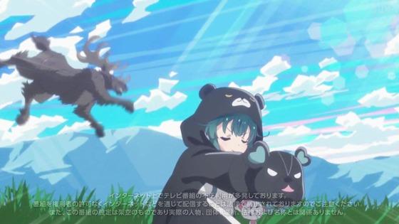 「くまクマ熊ベアー」第3話感想 (9)