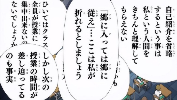 「斉木楠雄のΨ難」2期 18話感想 (8)