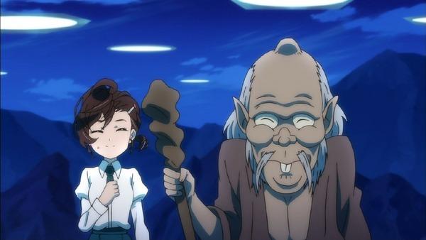 「ゲゲゲの鬼太郎」6期 8話感想 (44)