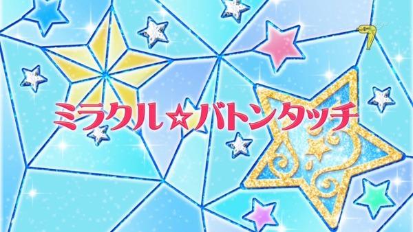 「アイカツスターズ!」16話 (2)
