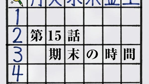 暗殺教室 (9)