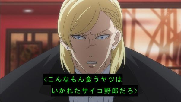 「坂本ですが?」10話感想 (41)