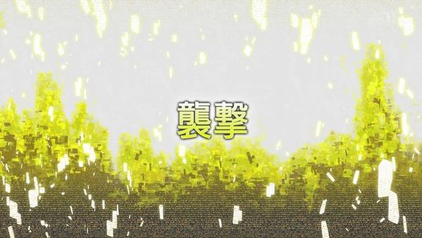 「ソードアート・オンライン アリシゼーション」2期 2話感想 (5)