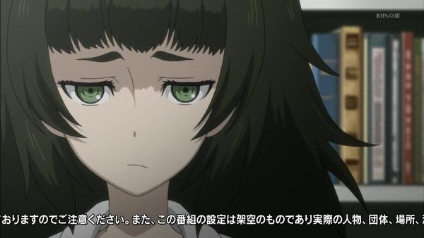「シュタインズ・ゲート ゼロ」10話感想 (10)