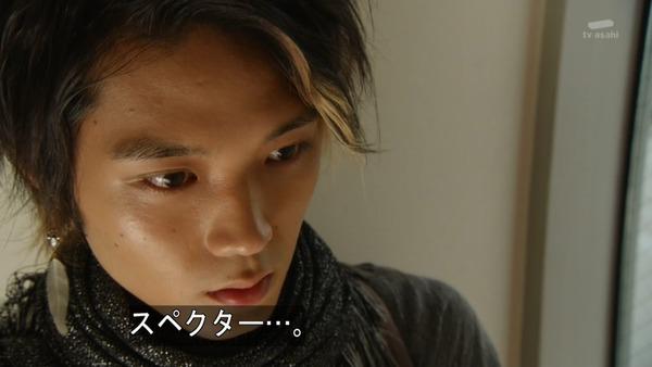 仮面ライダーゴースト (45)
