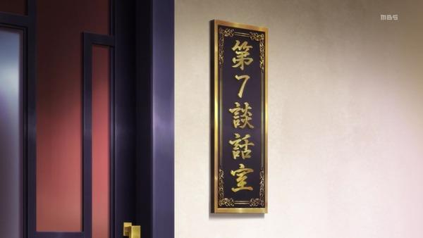 「賭ケグルイ××」3話 (9)
