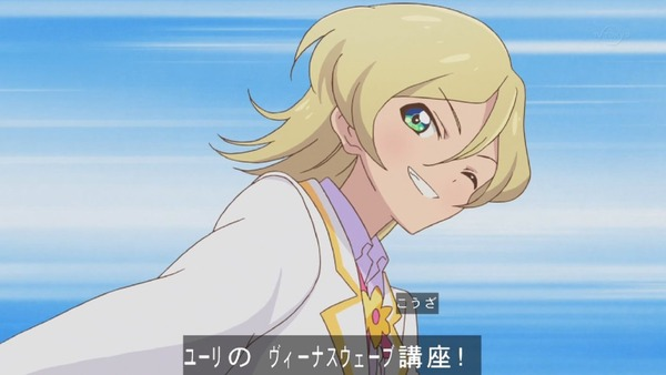 「アイカツスターズ!」第65話 (17)