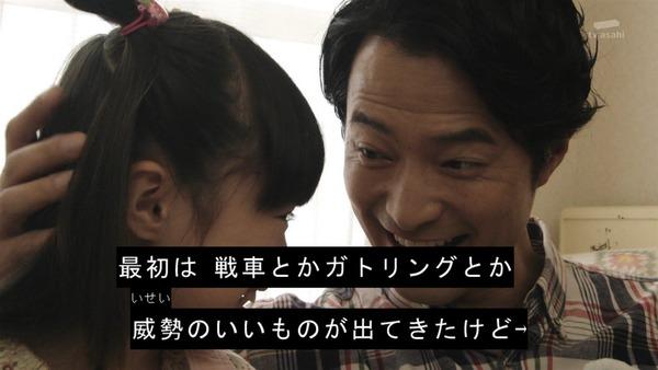 「仮面ライダービルド」41話感想 (23)