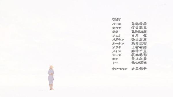「空挺ドラゴンズ」第1話感想 画像 (46)