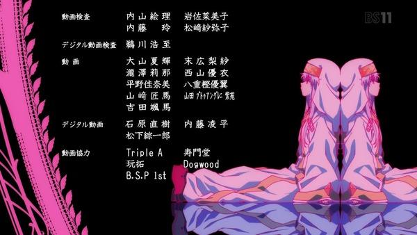 「とある魔術の禁書目録Ⅲ」3期 16話感想 (35)