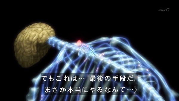 「進撃の巨人」52話感想 (11)