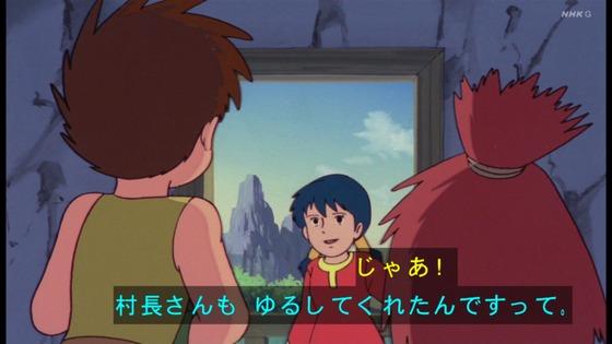 「未来少年コナン」第20話感想 画像 (93)