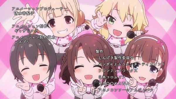 「アイドルマスター シンデレラガールズ劇場」1話 (19)